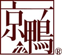 柔らかくて深みのある味を追求し国内で生産される上質な山城農産の「京鴨」